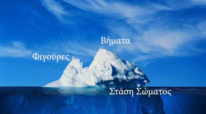 http://www.ocho.gr