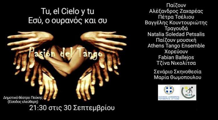 www.ocho.gr